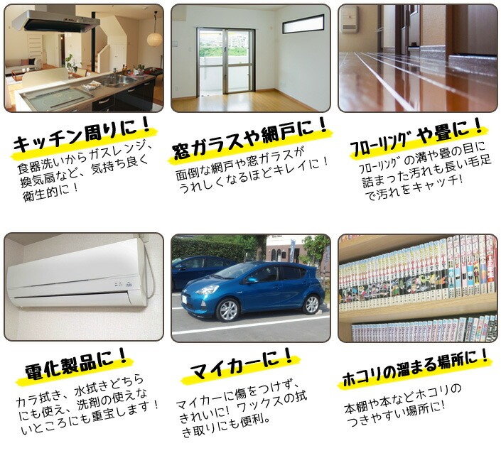パルテックス キッチン周り・窓ガラス・網戸掃除