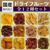 国産ドライフルーツ シナモンアップル