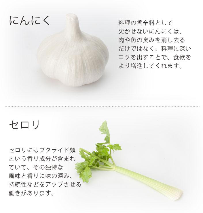 野菜のおだし(洋食だし)4種の国産野菜