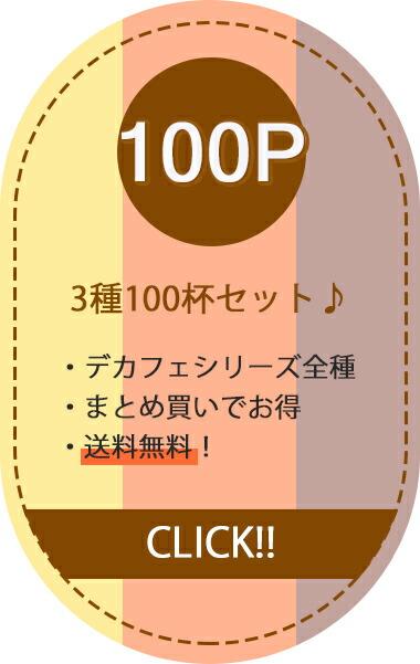 CCCMDB100P