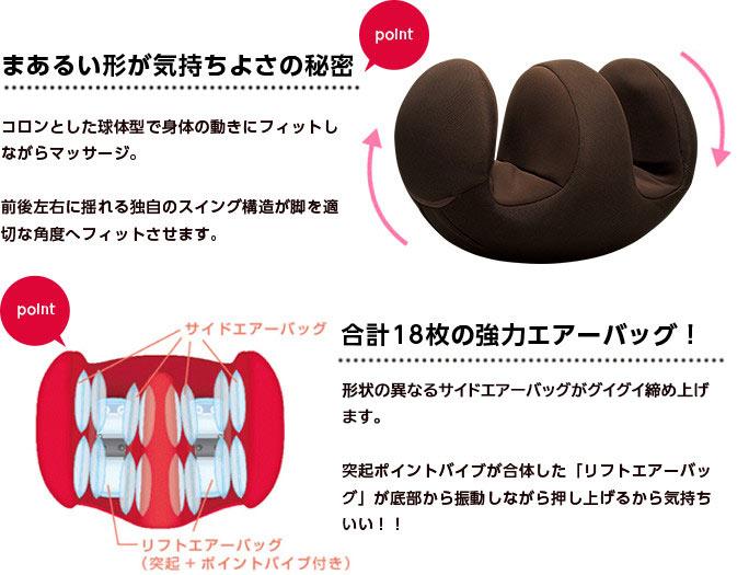 エアリーフットの商品説明画像