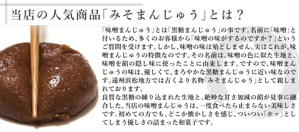 つかさ製菓の父の日ギフト