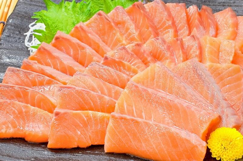 サーモン 鮭