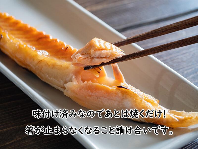 サーモンハラス鮭ハラスアトランティックサーモン明太子漬け