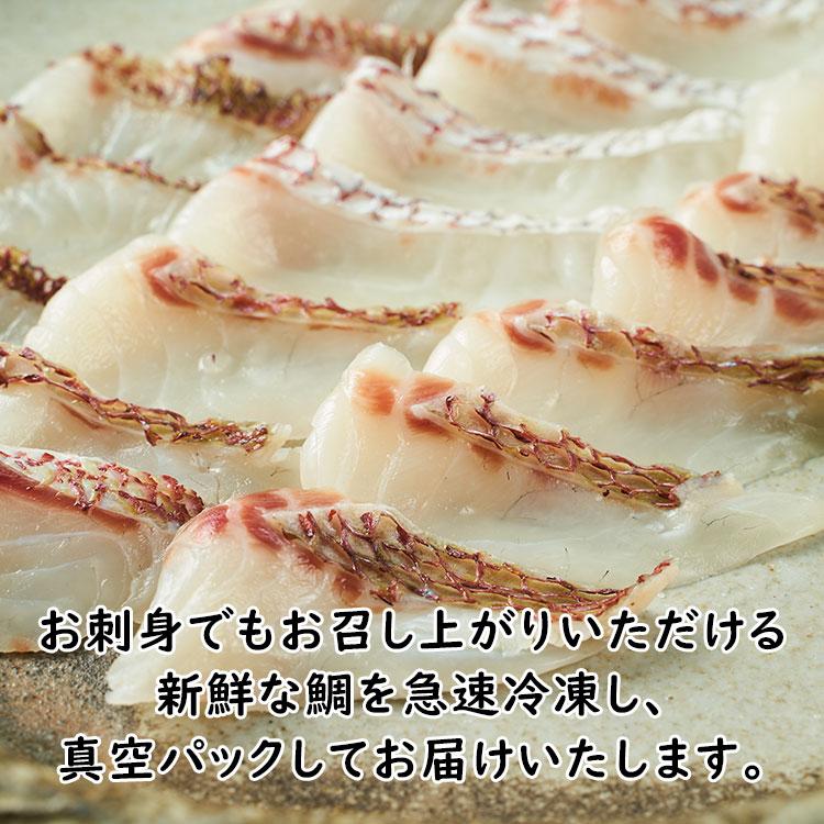 鯛しゃぶ・鍋セット
