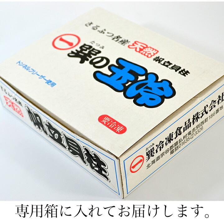 ホタテ ほたて ホタテ貝柱 36〜40玉 送料無料