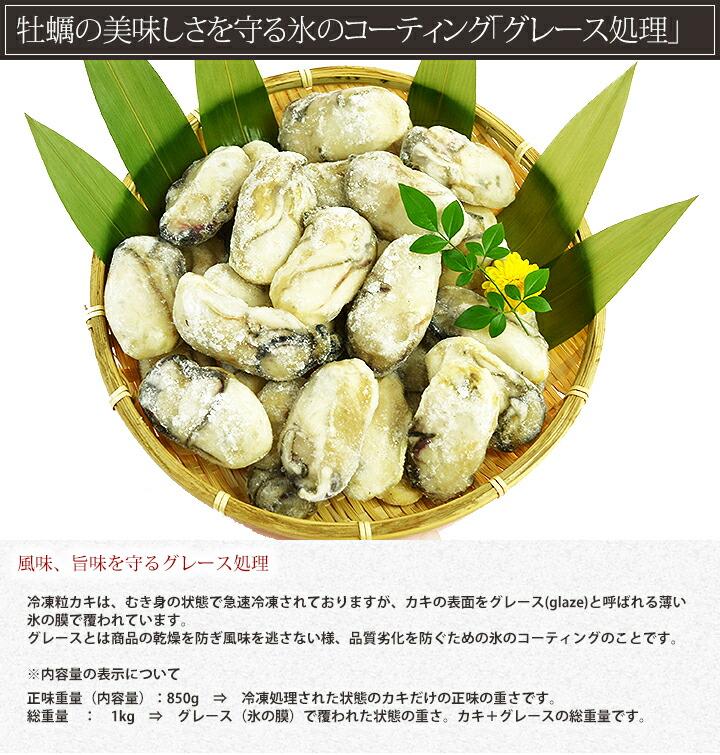 【牡蠣】【広島産牡蠣】【牡蠣1キロ】【カキ】【広島産カキ】【牡蠣特大サイズ】