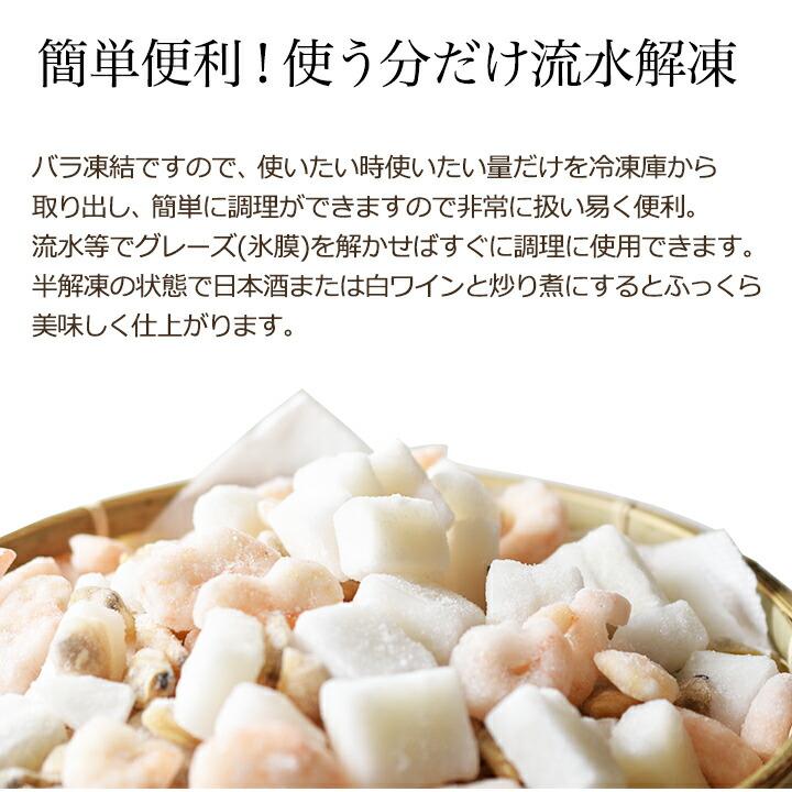 カキ 牡蠣 かき シーフードミックス 冷凍カキ むきカキ シーフード