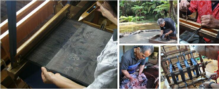 大島紬村の職人
