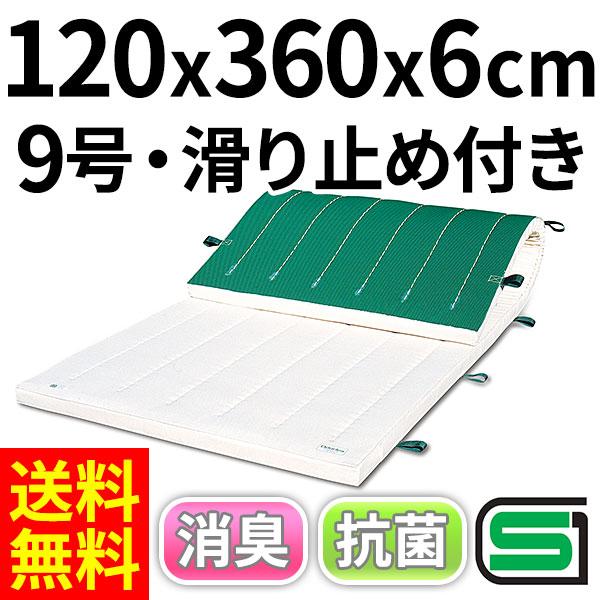 日本製 体操マット 消臭・抗菌加工&すべり止め付 クリーンな体操マット