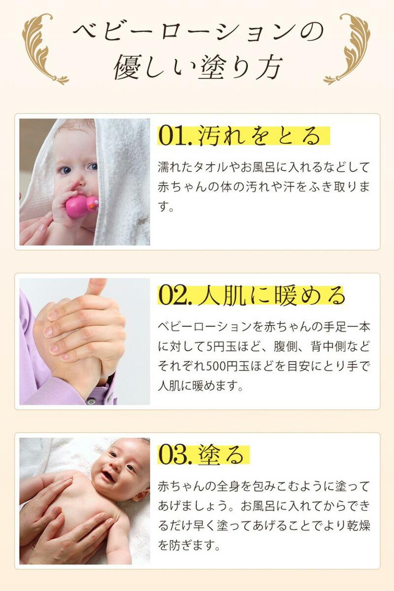 ベビーローション ボディミルク ベビーミルク 無添加 スキンケア 保湿 新生児 赤ちゃん 顔 おしり オルナ オーガニック 150ml
