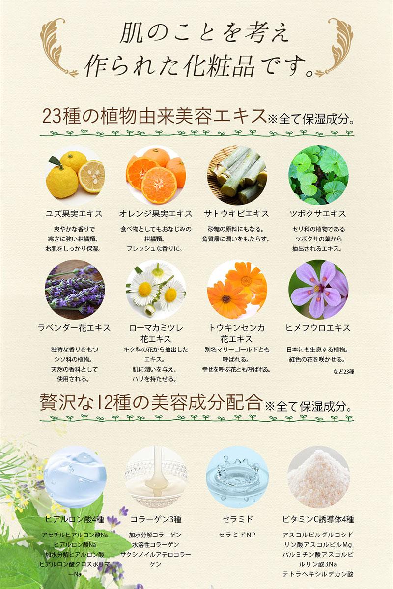 オルナ オーガニック 洗顔 洗顔フォーム 「 泡立つ  洗顔料 」「 合成着色料 合成香料 無添加 」100g