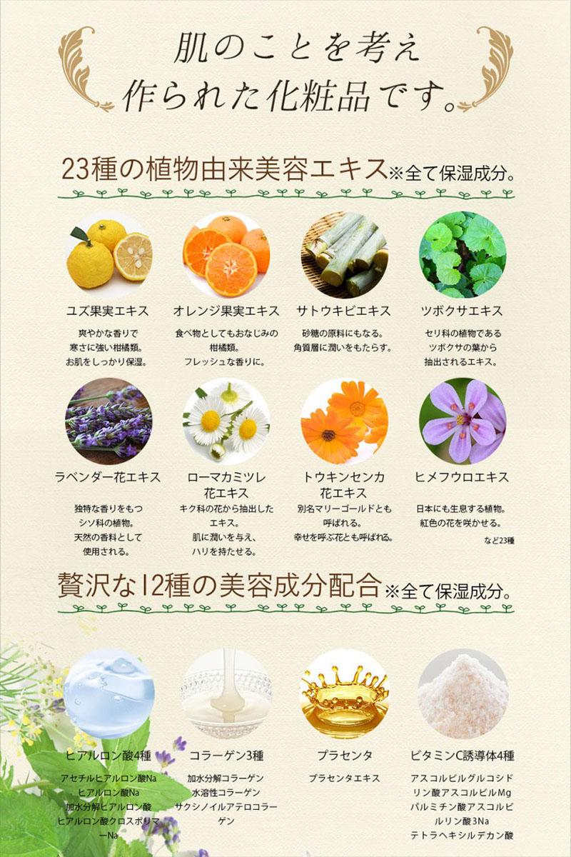 オルナ オーガニック 日焼け止め クリーム 「 SPF50 + PA ++++ 」「 石鹸で落としやすい 無添加 *1 合成着色料・合成香料フリー 」