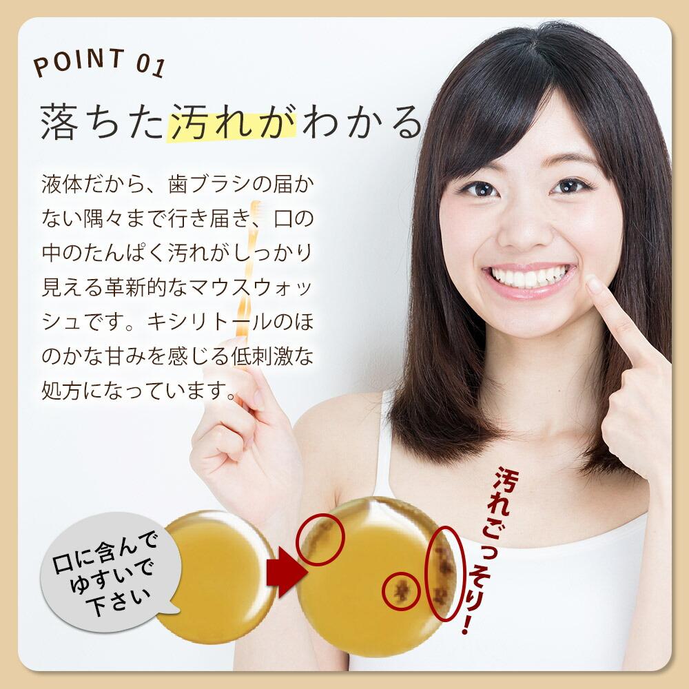 オルナ オーガニック マウスウォッシュ 低刺激処方 子供にも使える 大人 こども 対応 携帯可能 「汚れが見える洗口液」 日本製 300ml
