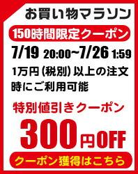 1000off coupon