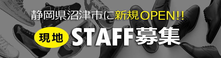 2019ららぽーと沼津 STAFF募集