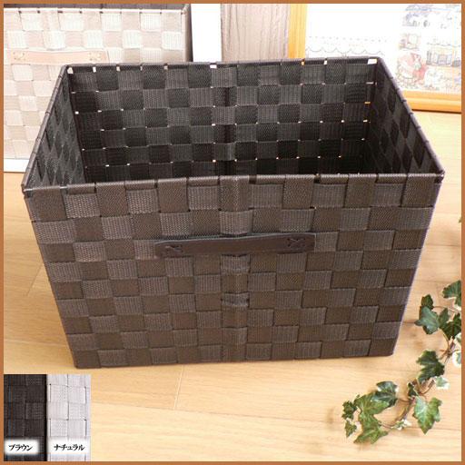 【かごバスケット】リボンテープ収納ボックス