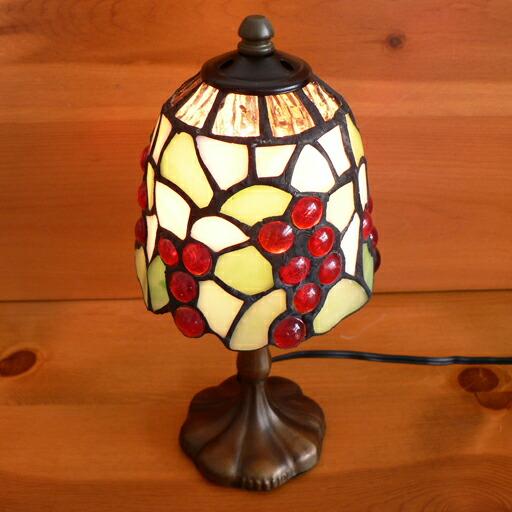 ランプ葡萄