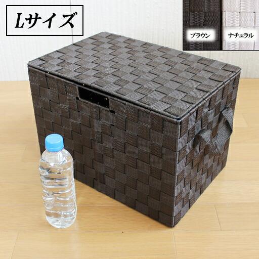 カラーボックス リボンテープ 収納ボックス