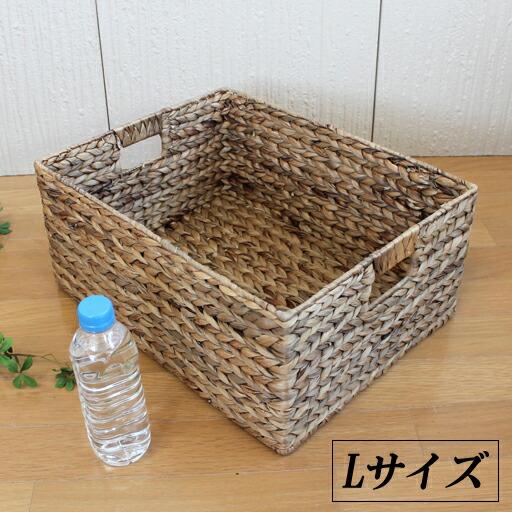 【かごバスケット】ヒヤシンス収納ボックス