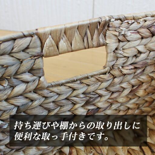 収納ボックス カラーボックス用 インナーボックス