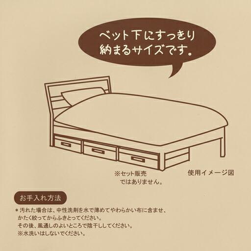 ベッド下 収納ボックス