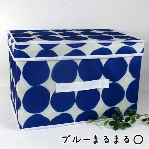 カラーボックス用 収納ボックス