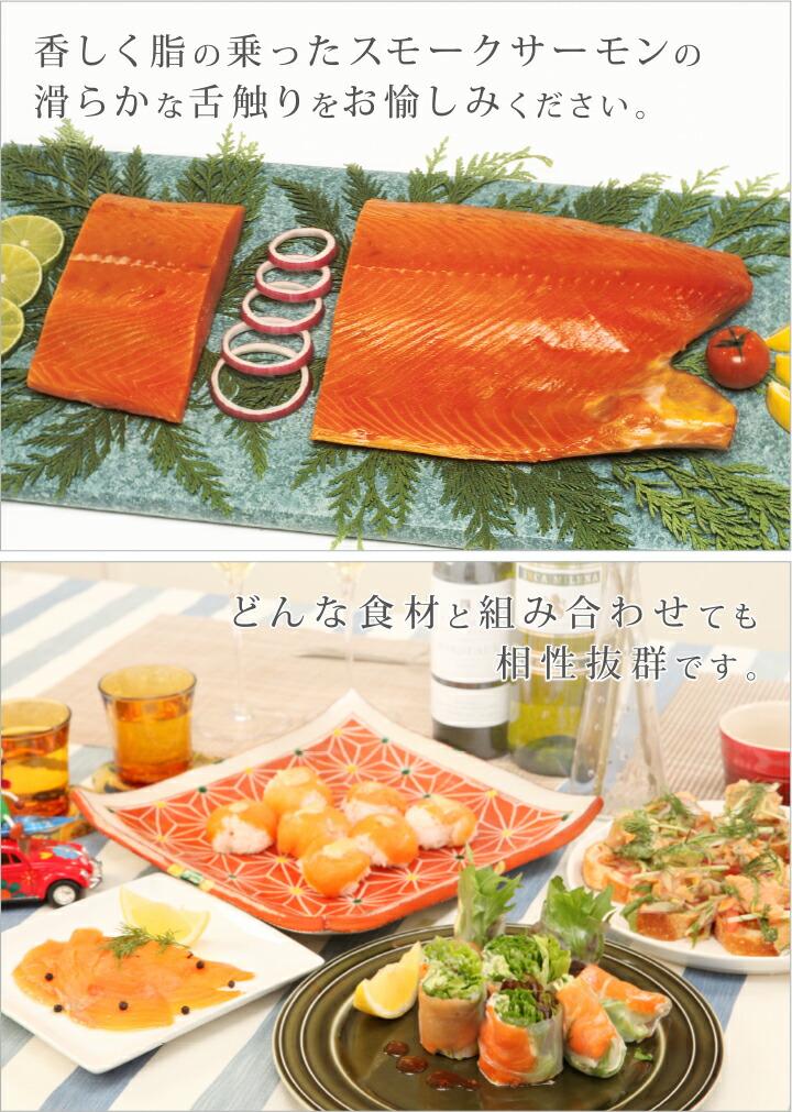 高級紅鮭といわれるカナダの大自然で育った天然の紅鮭。身が引き締まりしっとりした脂が真紅の身色を艶やかに引き立てます。イタリアン、和食、アジア料理など、どんな食材と組み合わせても相性抜群。おまけに美肌に良いとされる「アスタキサンチン」がたくさん含まれていて、美味しく食べて綺麗になれる食材なのです!