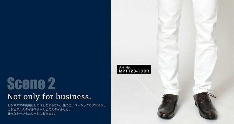ビジネスシューズ メンズ 2足セット