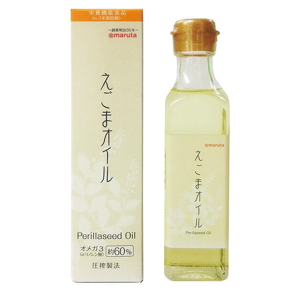 マルタえごま(瓶)