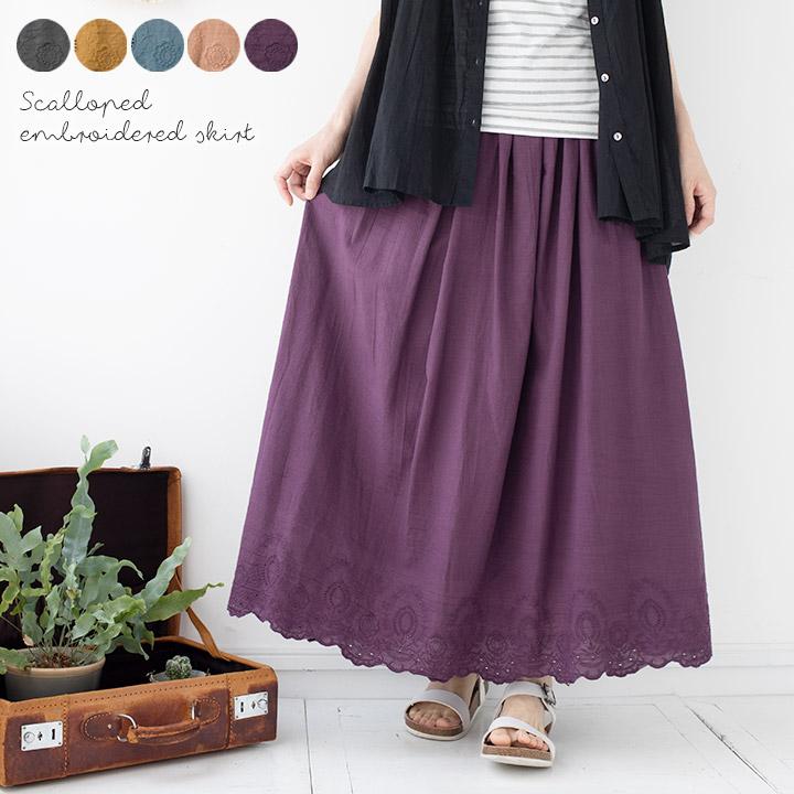 裾スカラップ刺繍スカート