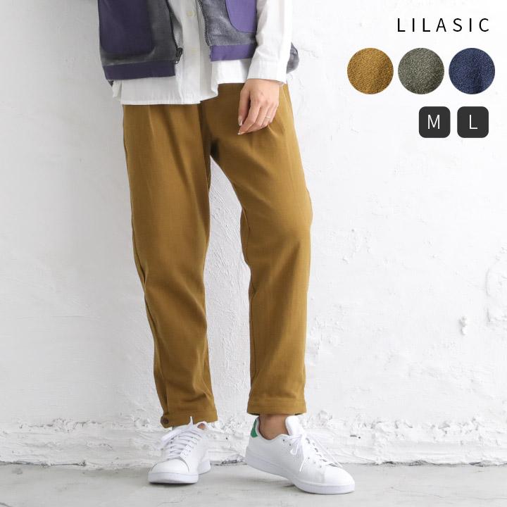 LILASIC 裾釦テーパードパンツ