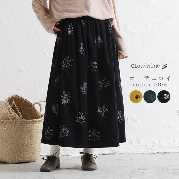 植物柄コーデュロイスカート