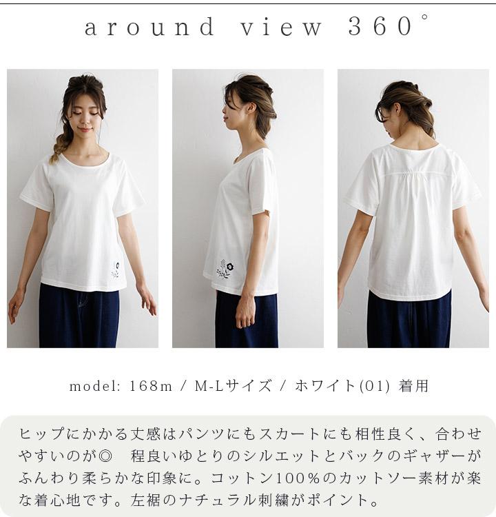 ナチュラル 服 tシャツ レディース 半袖 大きいサイズ ゆったり チュニック 綿100% トップス 大人 かわいい ナチュラル服 40代 50代 おしゃれ 11