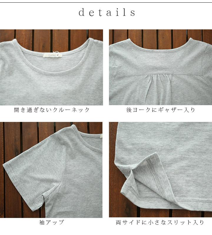 ナチュラル 服 tシャツ レディース 半袖 大きいサイズ ゆったり チュニック 綿100% トップス 大人 かわいい ナチュラル服 40代 50代 おしゃれ 13