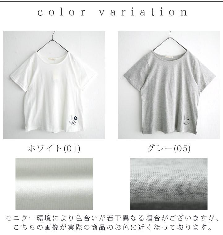 ナチュラル 服 tシャツ レディース 半袖 大きいサイズ ゆったり チュニック 綿100% トップス 大人 かわいい ナチュラル服 40代 50代 おしゃれ 14