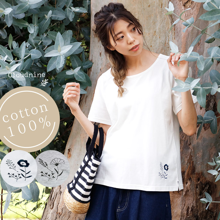 【綿100%】花柄裾刺繍tシャツ