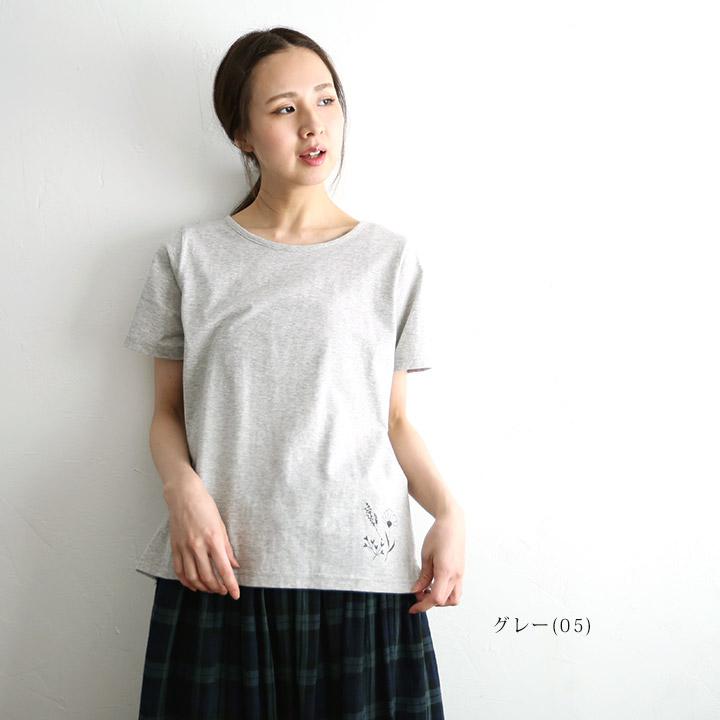 ナチュラル 服 tシャツ レディース 半袖 大きいサイズ ゆったり チュニック 綿100% トップス 大人 かわいい ナチュラル服 40代 50代 おしゃれ 3