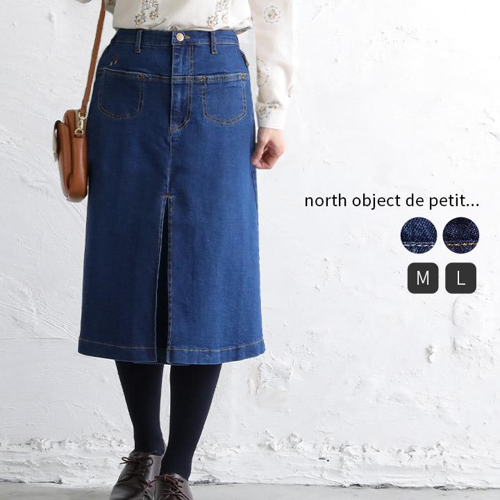 north object de petit... どんぐりポケット付き台形スカート