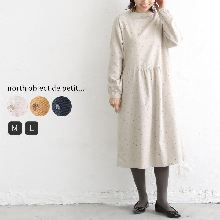 north object de petit... モチーフ総柄ワンピース