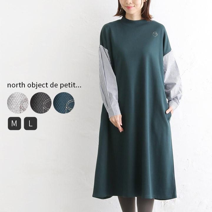 north object de petit... 袖布帛切替ワンピース