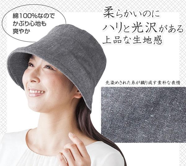 播州織の軽くてしっかり帽子「通販百貨 Happy Puppy」