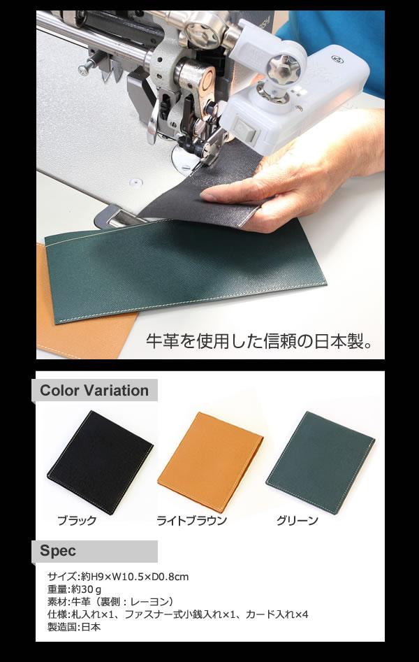 薄さなんと8mm!FRUH フリュー スマートショート・ウォレット【あす楽対応】(ラッピング可能) 財布 二つ折り メンズ レディース