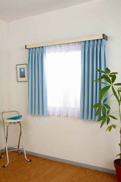 Curtain Rod Cover Wood Curtain Menzilperde Net