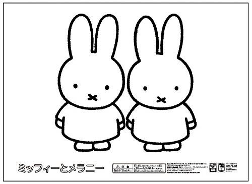 楽天市場】【DB112 ミッフィー ...