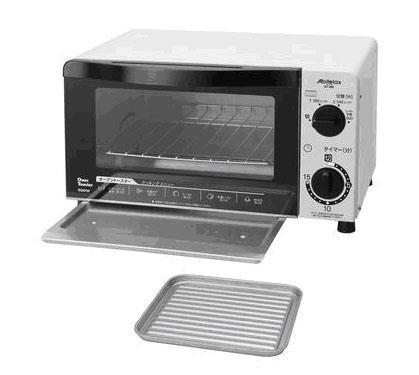 Good Day Shop Rakuten Global Market Abby Telex Toaster