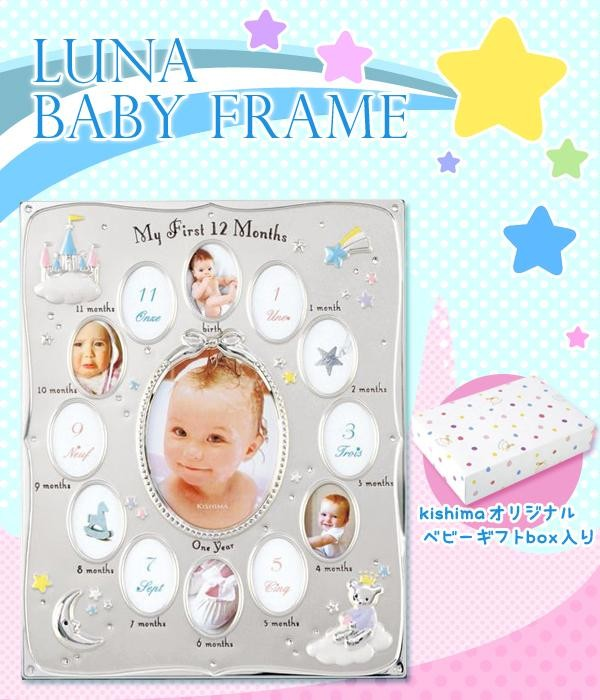 Lifetech foods and cosme: Baby foto frame LUNA Luna / stand photo ...
