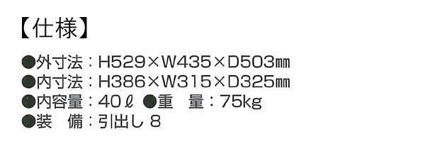 4485bh-04.jpg