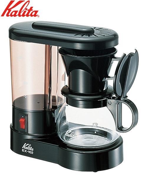 Kalita(カリタ) コーヒーメーカー EX-102N 浄水機能付 41043「通販百貨 Happy Puppy」