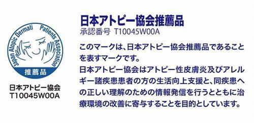 ネックバンド(ナノミックス) ミニカイロポケット付 870305 「通販百貨 Happy Puppy」
